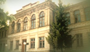 Universitatea de Stat Moldova